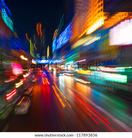 traffic lights in motion blur - stock photo