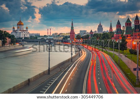 Traffic near Kremlin in Moscow - stock photo