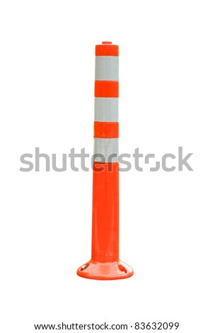 traffic Pole - stock photo