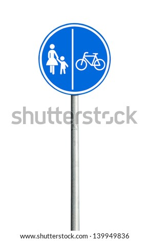 Traffic sign bicycle and pedestrian lane road sign on white background - stock photo