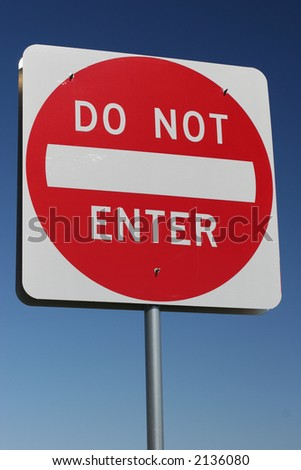 Traffic Sign - Do not enter - stock photo