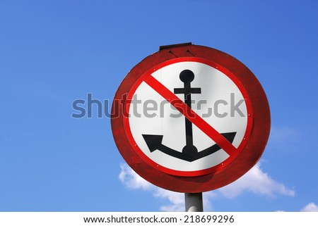 Traffic sign with anchor no parking for vessels