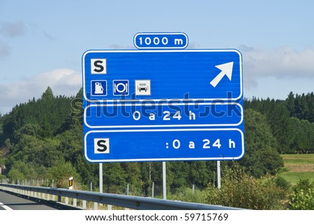 traffic signal in a highway - stock photo