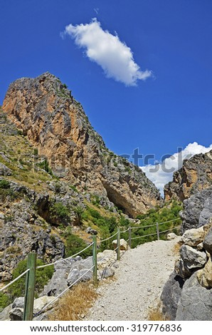 Trail and Mountain - stock photo