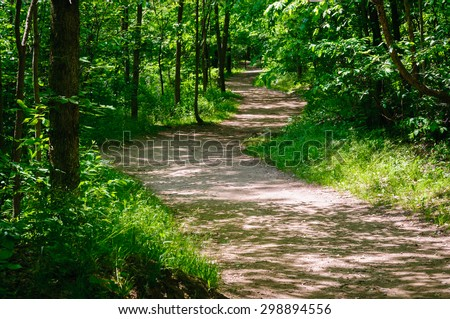 Trail Through Cuyahoga Valley National Park - stock photo