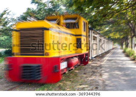 train moving - stock photo