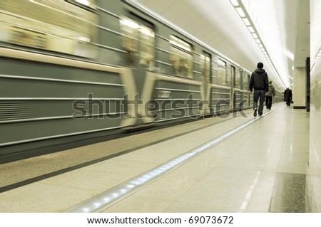 Train on a station - stock photo