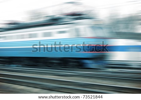 Train on the way - stock photo