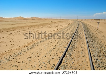 Train tracks to the end - stock photo