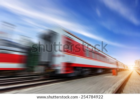 trains - stock photo