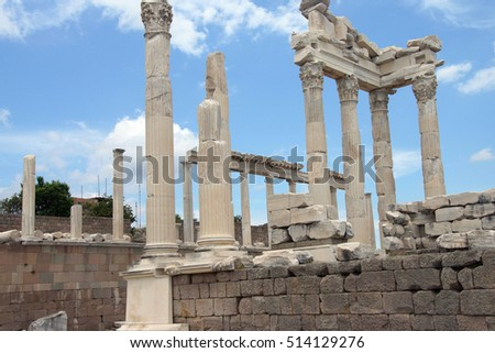 Trajaneum, North hall, Hellenistic chambers of the acropolis of  Pergamum near Bergama, Turkey
