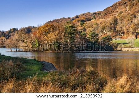 Tranquil Scene at Rydal Water