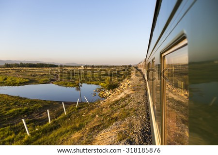 Trans-Mongolian Train - stock photo