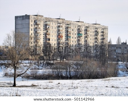 Transcarpathia, Ukraine - February 21, 2005: Uzhgorod - city in western Ukraine, the administrative center of the Transcarpathian region