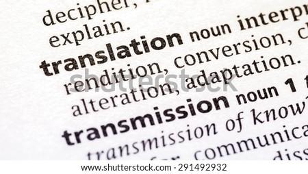 Translation, Dictionary, Text. - stock photo