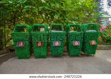 Trash recycling container ecology concept - stock photo