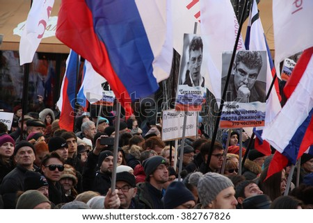 Trauring protest march in Moscow, Russia, dedicated to anniversary of the mourning of Boris Nemzov on february 27, 2015