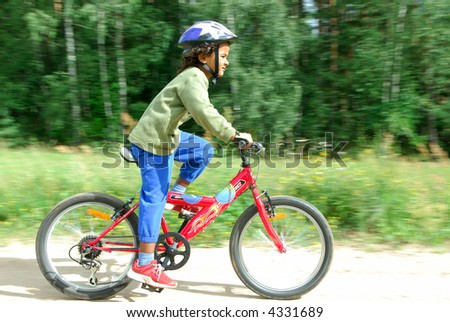 Travel on a bicycle - stock photo