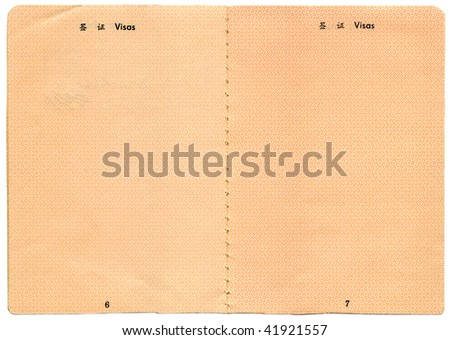 Travel permit. Peoples Republic of China Pages for visa marks - stock photo
