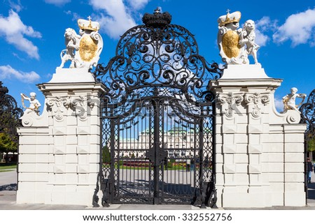 travel to Vienna city - main gate from side of Upper Belvedere Palace, Vienna, Austria