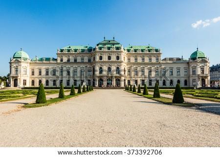Travel to Vienna city. Vienna skyline and Belvedere gardens photo, Vienna Austria, castle in Vienna, old Vienna, Vienna garden, architecture Vienna - stock photo
