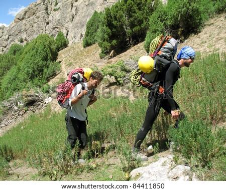 Trekking. - stock photo