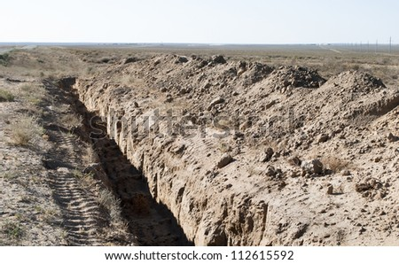 trench at industrial factory - stock photo