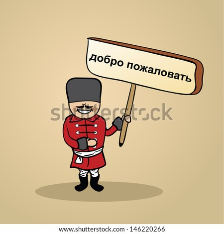 Trendy russian  man says welcome holding a wooden sign sketch. - stock photo