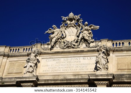 Trevi Fountain papal coat of arms, Rome, Italy