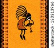 tribal art - Dancing figure - stock photo