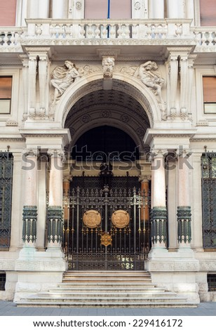 TRIESTE, ITALY - OCTOBER, 26: Entrance of RAS building in Trieste on October 26, 2014
