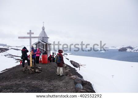 Trinity Church, Russian Orthodox Church, near Russian Bellingshausen Station, Antarctica - stock photo