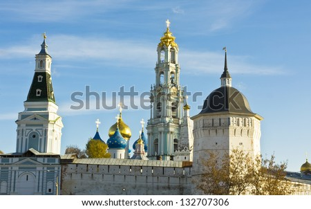 Trinity-Sergey lavra monastery in town Sergiev Posad in Moscow region, Russia. - stock photo