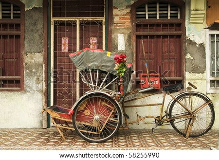 Trishaw 2 - stock photo