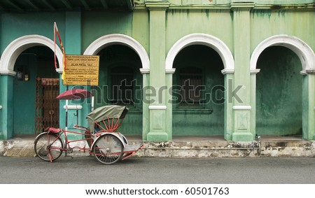 Trishaw 7 - stock photo