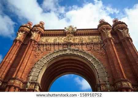 Triumph Arch, Arc de Triomf in Barcelona, Spain - stock photo