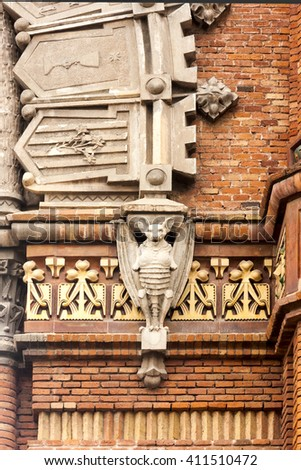 Triumph Arch, Barcelona - Spain - stock photo