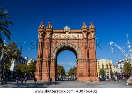 Triumph Arch in Barcelona, Spain - stock photo