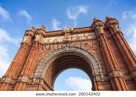 Triumphal Arc in Ciutadella Park, Barcelona, Spain - stock photo