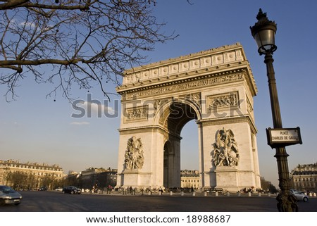 Triumphal arch at the place Charles de Gaulle in Paris - stock photo