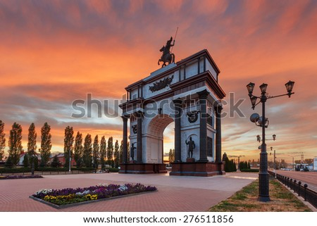 Triumphal arch. Kursk, Russia - stock photo