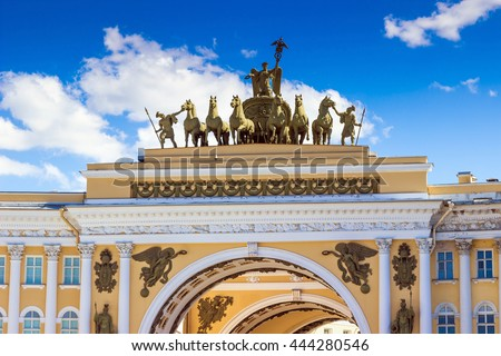 Triumphal arch on Palace Square in St. Petersburg, Russia. Popular touristic place. - stock photo