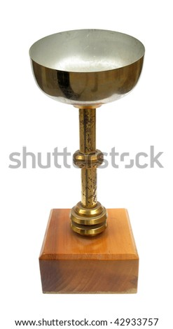 Trophy loving cup - stock photo
