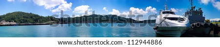 Tropical panoramic seascape view from a dock  at Beigan island,Matsu,Taiwan - stock photo