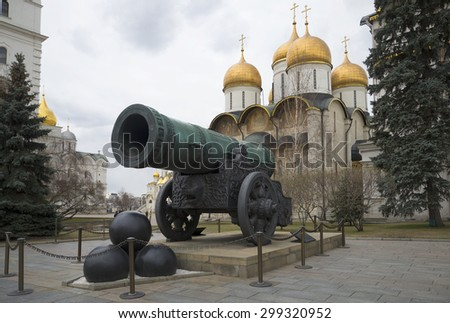 Tsar Cannon at the Cathedral of the Assumption. The Moscow Kremlin - stock photo