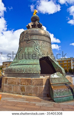 Tsar (king) Bell is the largest in the world, Moscow Kremlin, Russia - stock photo