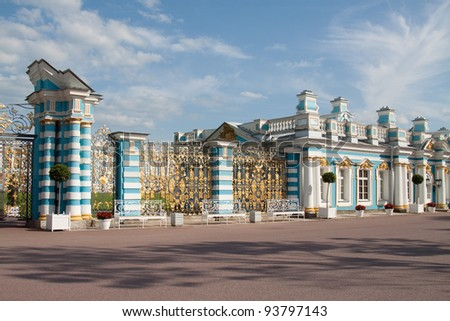 Tsarskoe selo: Gate in front of Catherine Palace - stock photo