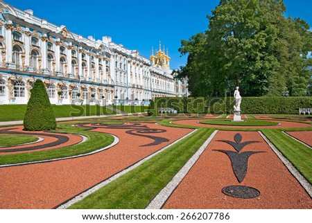 TSARSKOYE SELO, SAINT-PETERSBURG, RUSSIA - JULY  30, 2013: Catherine Palace and Park with Allegory of Peace Statue. The Tsarskoye Selo is State Museum-Preserve. Located near Saint-Petersburg - stock photo