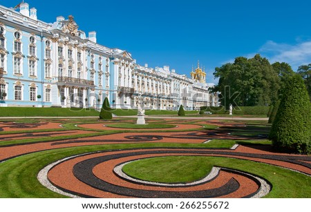 TSARSKOYE SELO, SAINT-PETERSBURG, RUSSIA - JULY  30, 2013: Catherine Palace and Park with Allegory of  Magnificence and Peace Statue. The Tsarskoye Selo is State Museum-Preserve