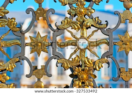 TSARSKOYE SELO, SAINT-PETERSBURG, RUSSIA - OCTOBER 11, 2015: The fragment of the Railing and the Gate of the Catherine Palace. The Tsarskoye Selo is State Museum-Preserve.